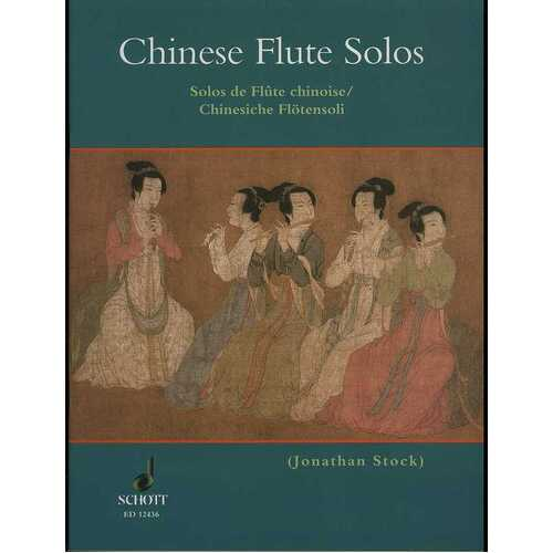 Chinese Flute Solos Book